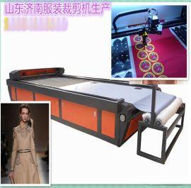 服装裁剪机布料裁剪机快速裁剪机服装裁剪机械设备
