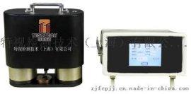 THR-150/45PDX便携式高精度洛氏硬度计