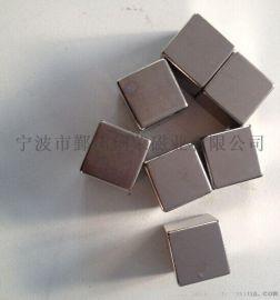 专业制造高性能异形磁铁 耐温磁铁强力磁铁