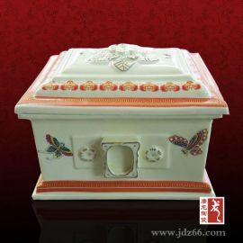殡仪馆骨灰盒 景德镇陶瓷骨灰盒
