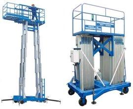海南节节高4-24米铝合金升降机