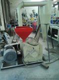 SMF-400轉子式塑料磨粉機