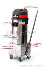 威德爾WD-3070乾溼兩用吸塵吸水免維護充電式工業吸塵器