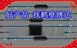 快速瓦斯封孔器结构与型号规格