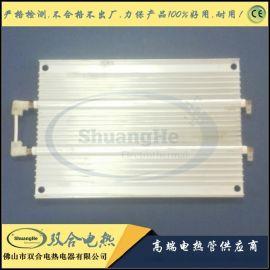 【雙合電熱】廠家直銷 鑄鋁電熱板發熱板