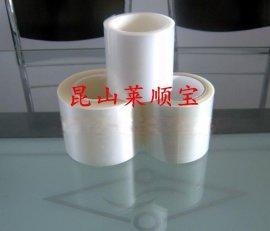PET高温保护膜 硅胶PET保护膜