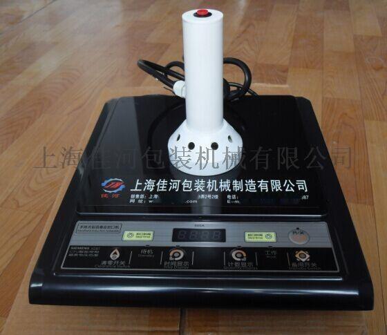 佳河500E手持式電磁感應鋁箔封口機