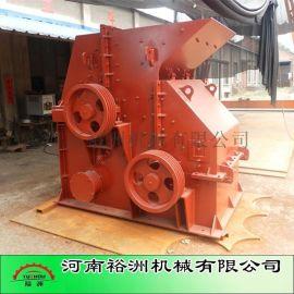 贵州安顺砂石生产线铁矿石铝矾土细碎机|贵州安顺高速公路铁路路基打砂机细碎机价格|河南裕洲