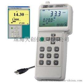 新款TES-1381电阻率/盐度/浓度/温度计/氧化还原电位计酸碱度计