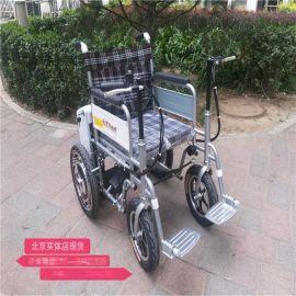 天津悍马电动轮椅车残疾人老年人代步车新款型包邮
