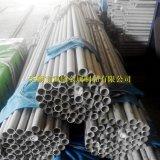 廠家直銷904L不鏽鋼管1.4539不鏽鋼無縫管