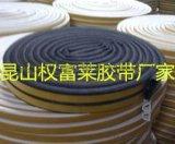 专业生产玻璃纤维网格双面胶带密封条双面胶带