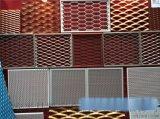 裝飾幕牆網  鋁單板 鋁扣板 鋁板網出貨快 質量好