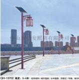 中山厂家直销古式风格太阳能庭院灯