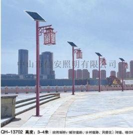 中山廠家直銷古式風格太陽能庭院燈