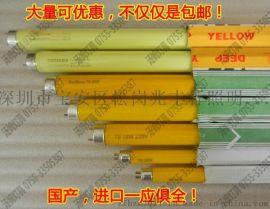 润邦18W黄色灯管 抗UV灯管 防紫外线光管 驱蚊灯