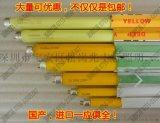 潤邦18W黃色燈管 抗UV燈管 防紫外線光管 驅蚊燈