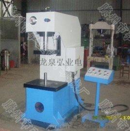 多功能的中小型单臂液压机Y41-100T