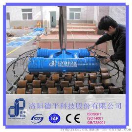 石油天然气管道施工专用吊具下沟吊篮DL3648