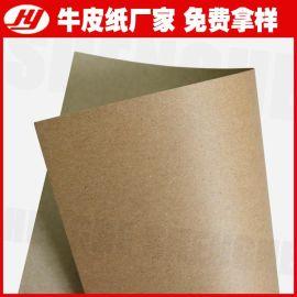**单面牛卡纸 **牛皮纸 纸盒包装印刷牛皮纸