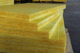 96k25mm高密度吸音玻璃棉板