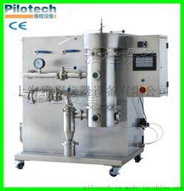 YC-3000实验室果汁微型冷冻喷雾干燥设备