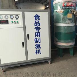 食品专用制氮机小型制氮机5立方高纯度99.99