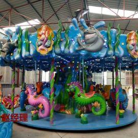 旋转木马厂家报价 海洋转马 儿童游乐设施