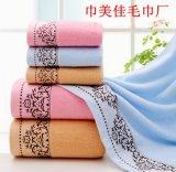 巾美佳福利禮品毛巾 訂做生日禮品毛巾 加工定做酒店浴巾