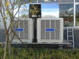 盛利来SLL-40C环保空调 室内外安装移动式环保空调冷风机