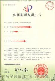 专利注册、专利申请、专利办理多少钱