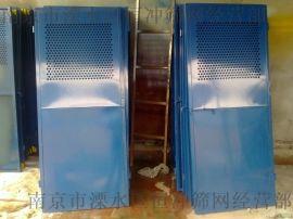 南京电梯井口安全门 施工楼层防护门 建筑电梯门护栏网