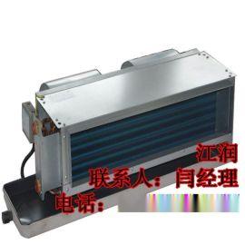 风机盘管卧式暗装 中央空调水暖水冷水空调