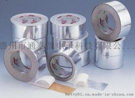 供应单导铝箔、双导铝箔、自粘铝箔、屏蔽材料、深圳模切