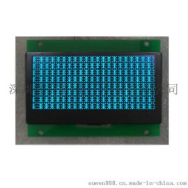 1.54寸OLED液晶模块工厂