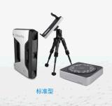 济南乐创3D三维扫描仪