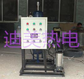 厂家直销脱气机,真空脱气机,真空脱气罐,,真空脱气机组水处理设备