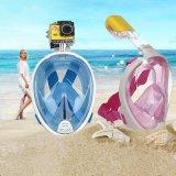潛水面罩 潛水全套裝 潛水鏡 矽膠面鏡潛水裝備 浮潛面罩