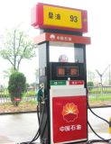 河北飛成石油設備專業生產加油機機頂燈箱