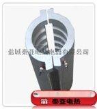 140*200哈弗式鑄鋁電加熱圈