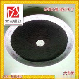 锌锰干电池材料**含量足质量稳定价格优