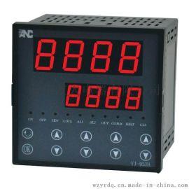 電子式溫度控制儀YJ 953 尺寸96*96