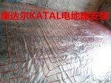 碳纤维发热电缆厂家  阿勒泰碳纤维发热电缆厂家