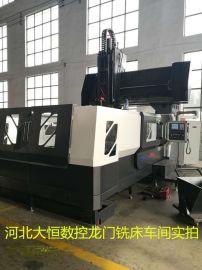 数控龙门铣床量产机型DHXK2818 稳定性好精度准确