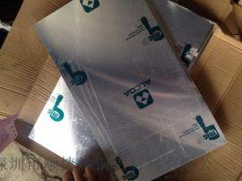 2024模具铝板 铝板规格 铝板行情
