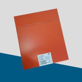 GE檢測科技 AGFA 愛克發工業X射線探傷膠片 工業X膠片 C7 14*17in