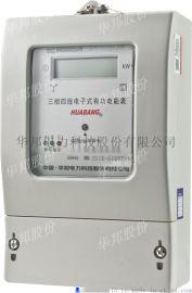 三相电子式电能表 dts866 各种电流规格厂家低价直销