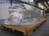 机器设备真空铝箔袋大型机械防潮铝塑膜铝塑编织膜出口包装真空袋