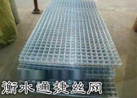 镀锌网片&广州镀锌网片厂家&镀锌网片生产厂家