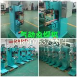 广州众帮牌DN-200厚板点焊机 钢板点焊机